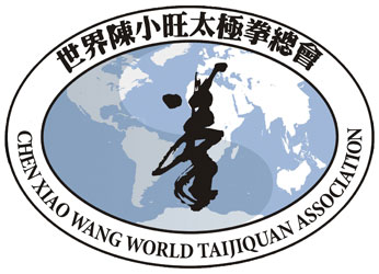 Chen Xiao Wang World Taijiquan Association logo